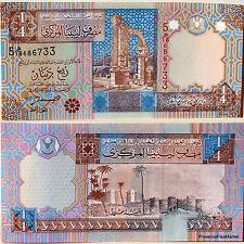 LIBIA beau d boleto 1/4 DINAR Pick62 CASTILLO PALMERA GADAFI época 2002