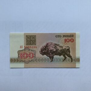BELARUS BANKNOTE - 100 RUBLES - 1992 - FREE SHIPPING