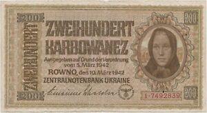 Ukraine 200 karbovantsiv karbowanez1942 USED