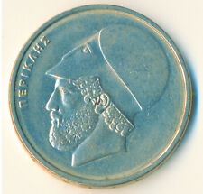 Coin / Greece / 20 Drachma 1982  #WT7212