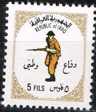 Iraq Army Soldier stamp 1973