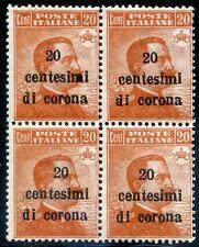 Occupazioni Trento e Trieste 1919 n. 6u ** quartina - varietà (l006)