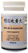 Ming Mu Di Huang Wan Helps Improved Blurry Vision Eyesight Irritation USA Made