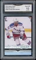 2014 Anthony Duclair Upper Deck Young Guns Rookie Gem Mint 10 #236