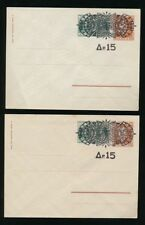 GREECE 1942 POSTAL STATIONERY ENVELOPES DIFF.SETTINGS of SURCHARGE H + G 6 + 6v