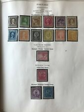 US Stamp Washington Bicentennial Olympic Games Collector Collection Mint Lot 16