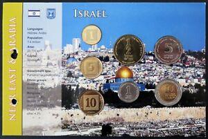 3.ISRX02 - COINSET ISRAEL - 7 pièces 1 agorot à 10 new shekalim