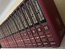 Nuova Enciclopedia Internazionale Grolier 20 Volumi + 6 Annuari in omaggio