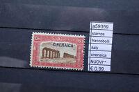 FRANCOBOLLI ITALIA CIRENAICA NUOVI** STAMPS ITALY MNH** (A59359)