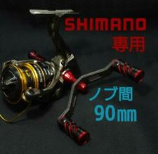 [Red Black] Shimano spinning reel double handle custom parts From Japan