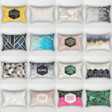 "Set Of 2 Lumbar Pillow Case Cover Cushion Case 13"" x 20""  Geometric Pattern"