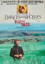 DANCES WITH WOLVES Japanese B2 movie poster style B KEVIN COSTNER 1990 NM
