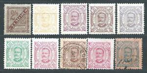 Timor Courrier Yvert 27/32+34+36 / 7+ 39 ( )/ Utilisé Mng / Used