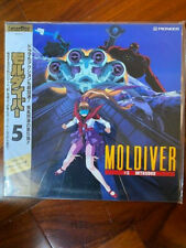 Moldiver Volume 5 Laserdisc NTSC JAPAN