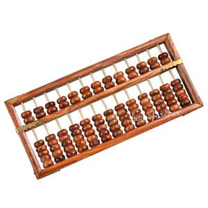 Chinese Antique Huanghuali Wood Abacus 海南黄花梨木算盘 工艺礼品风水摆件收藏