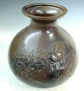 Shishi Lion Bronze Vase Japanese Antique Ikebana Takaoka Doki Old Meiji Japan