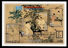 China - Taiwan 2915 MNH Art, Wapex '93 Stamp Show o/p