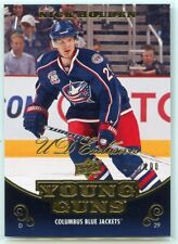 10/11 UPPER DECK YOUNG GUNS ROOKIE RC EXCLUSIVES #465 NICK HOLDEN 071/100 *48279