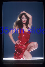 #4,CATHERINE BACH,the dukes of hazzard,OR 35mm TRANSPARENCY/SLIDE
