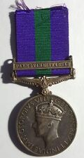 General Service Medal With Palestine 1945 - 48 BAR
