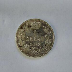 SERBIA 1 DINAR 1912 SILVER COIN  #3181