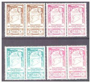 Syria 1943 Union of Latakia & Jebel Druze 2p-50p UM/MNH pairs SG372-375