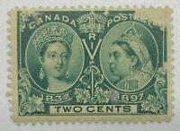 Canada #52Two Cent Diamond Jubilee 1897 MNH Paper Adhearing ST61