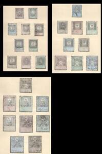 Austria set of revenues 1881 fiscal Stempelmarken