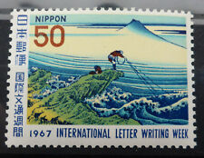 JAPAN #679 VF MINT NH**1967 INTERNATIONAL LETTER WRITING WEEK