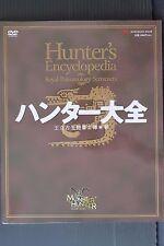 JAPAN Monster Hunter: Hunter's Encyclopedia (Art Guide Book) Not With DVD