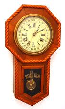 "Antique Solid Elm Octagon Schoolhouse Calendar Wall Clock - 22""H"