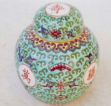 "Chinese Ginger Jar Zhongguo Jingdezhen 6 X 4.5"" 1950's Vintage Aqua Fine Detail"