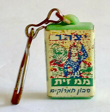 Old  Keychain Porte-clés Israel Israeliana Izhar Mem Olive Toilet Soap