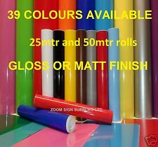 25m or 50m x 610mm or A4 Sample Self Adhesive Sign Vinyl Sticky Back Plastic