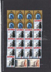 slovénie lot timbres neufs état excellent