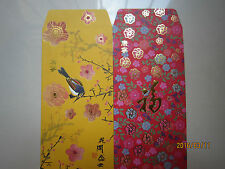 Caring Pharmacy 2016 Bird & Flower Chinese New Year Ang Pow/Red Money Packet 2pc