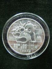 1989 1 oz Silver Panda