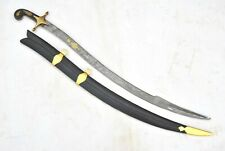 Vintage Turkish Ottoman Islamic Gold Work Damascus Shamshir Yatagan Sword