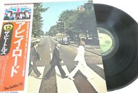 BEATLES ABBEY ROAD OBI Vinyl JAPAN MFD TOSHIBA EMI used Record  LP 1283