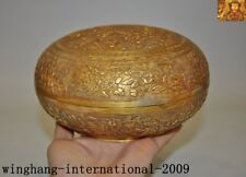 "7""China Dynasty palace Bronze 24k gold Gilt Peony flower Royal dessert Box boxes"