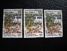 COTE D IVOIRE - timbre yvert/tellier n° 818 x3 obl (A28) stamp