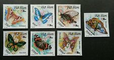Vietnam Butterflies 1991 Insect Flower Flora (stamp) MNH *Japan philanippon '91