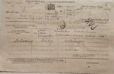 PAKISTAN 1950 INDIA P. O. TELEGRAM FORM + 8 ANNAS 1 RUPEE KING GEORGE VI STAMPS