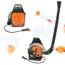 2-Stroke 65cc Gas Powered Leaf Blower Back Pack Snow Blower Dust Blowers 1.7L Us