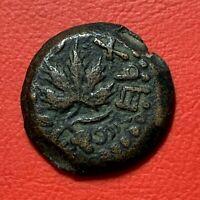 #1934 - Monnaie Grecque Judée 1ère révolte prutah Jérusalem RARE - FACTURE