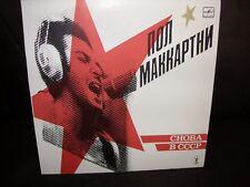 1988 BRAND NEW Paul McCartney CHOBA B CCCP  Μелодия Vinyl The Russian Album