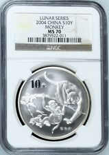 China 2004 S10Y Silver Monkey NGC MS70 Chinese Lunar Coin