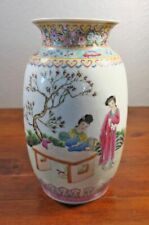 Fine Antique Qianlong Chinese Porcelain Famille Rose Calligraphy Signed Vase 4C