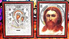 Mother of God Kazanskaya  Savior Russian Orthodox  Miraculous icon diptych