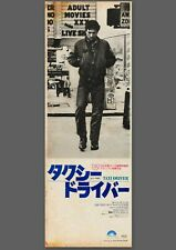 TAXI DRIVER Robert De Niro ART PRINT JAPANESE MOVIE POSTER RETRO